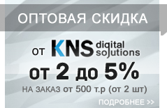 ������� ������ �� KNS digital solutions �� ���������� Lenovo