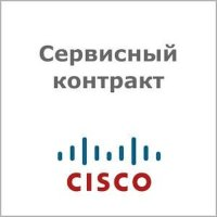 Cisco CON-SNT-WSC296L8
